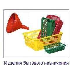 Изделия на заказ